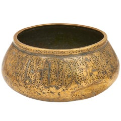 Silver Inlay Islamic Brass Water Bowl with Incised Inscriptions, 16th Century
