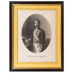 Okubo Tosimichi Rare Engraving
