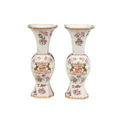 Pair of Porcelain Vases with Coat of Arms and Floral Motifs