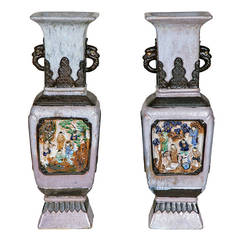 Interesting Pair of Chinese Stoneware Vases