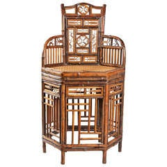A 19th Century Chinese Bamboo Armchair