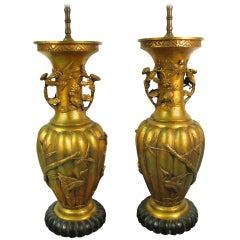 Pair of Book Matched Hand Chased Gilt Metal Table Lamps