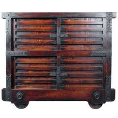 Edo Period, Yonezawa Kurumadansu Wheeled Chest