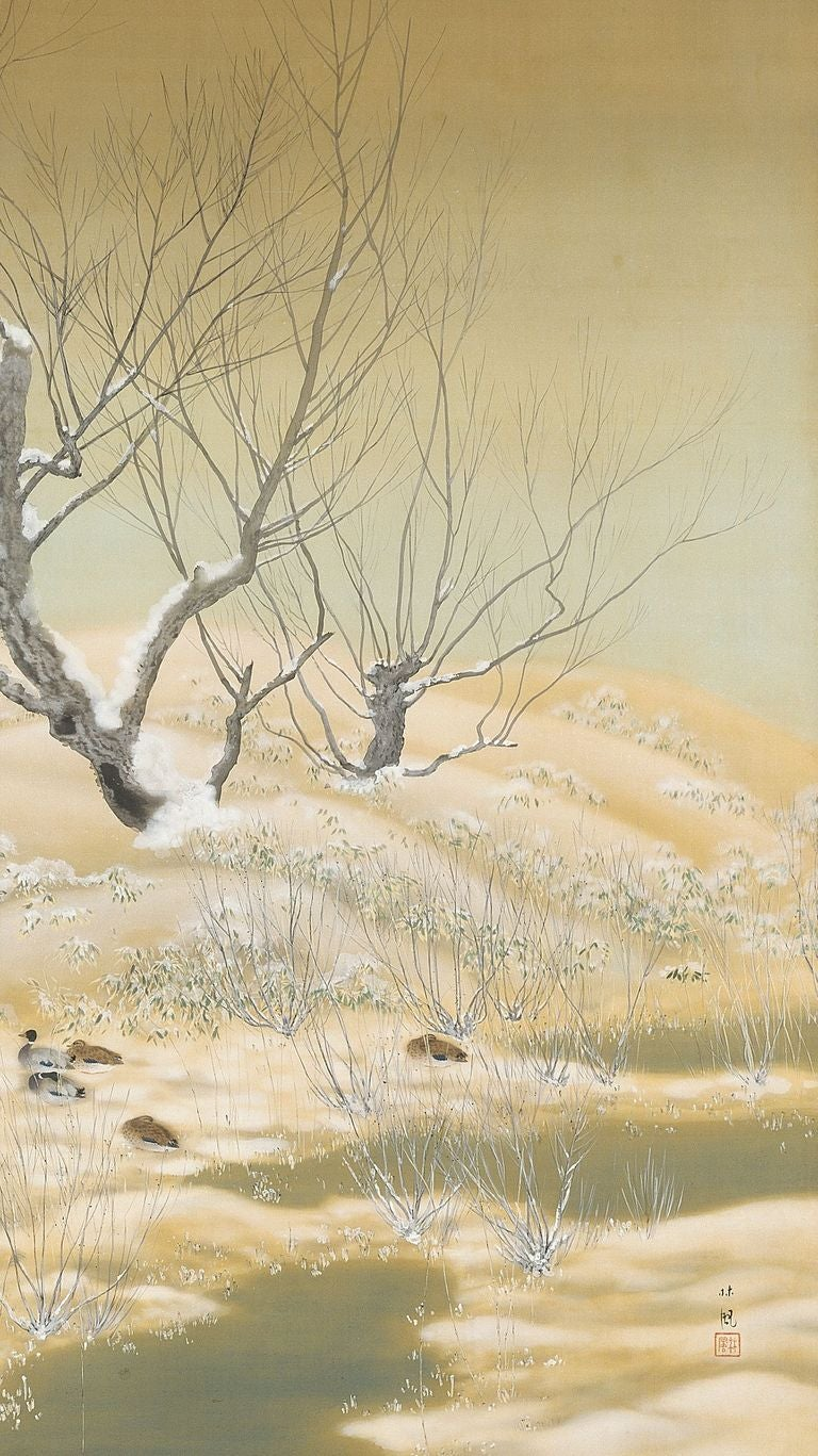 Winter Landscape Screen by Sasaki Rinpu image 3