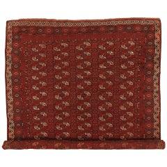 Antique Afghan Bokara Carpet