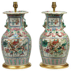 Very Fine Pair of Canton Lamps