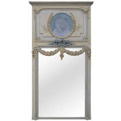 French, 19th Century Empire Trumeau Mirror