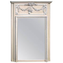 20th Century Trumeau Mirror