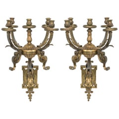 Wall Lights, Grand Scale Bronze Wall Sconces