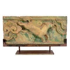 18th Century, Terracotta Relief