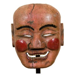 Antique Chinese Opera Mask