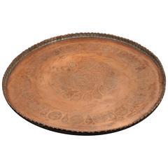Large Persian Qajar Copper Tray