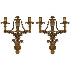 Pair of 19th c. French Floral Wall Sconces