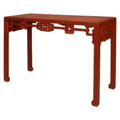 Late 18th or Early 19th c. Chinese Filigreed Cinnabar Console Table
