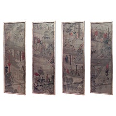 Set of 4 Chinese Watercolor Landscape Panels