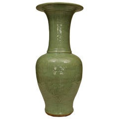 Chinese Ming Dynasty Molded Stoneware Yenyen Vase