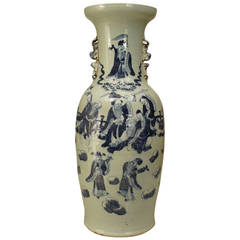 20th Century Chinese Celedon Porcelain Vase with Figural Decorations