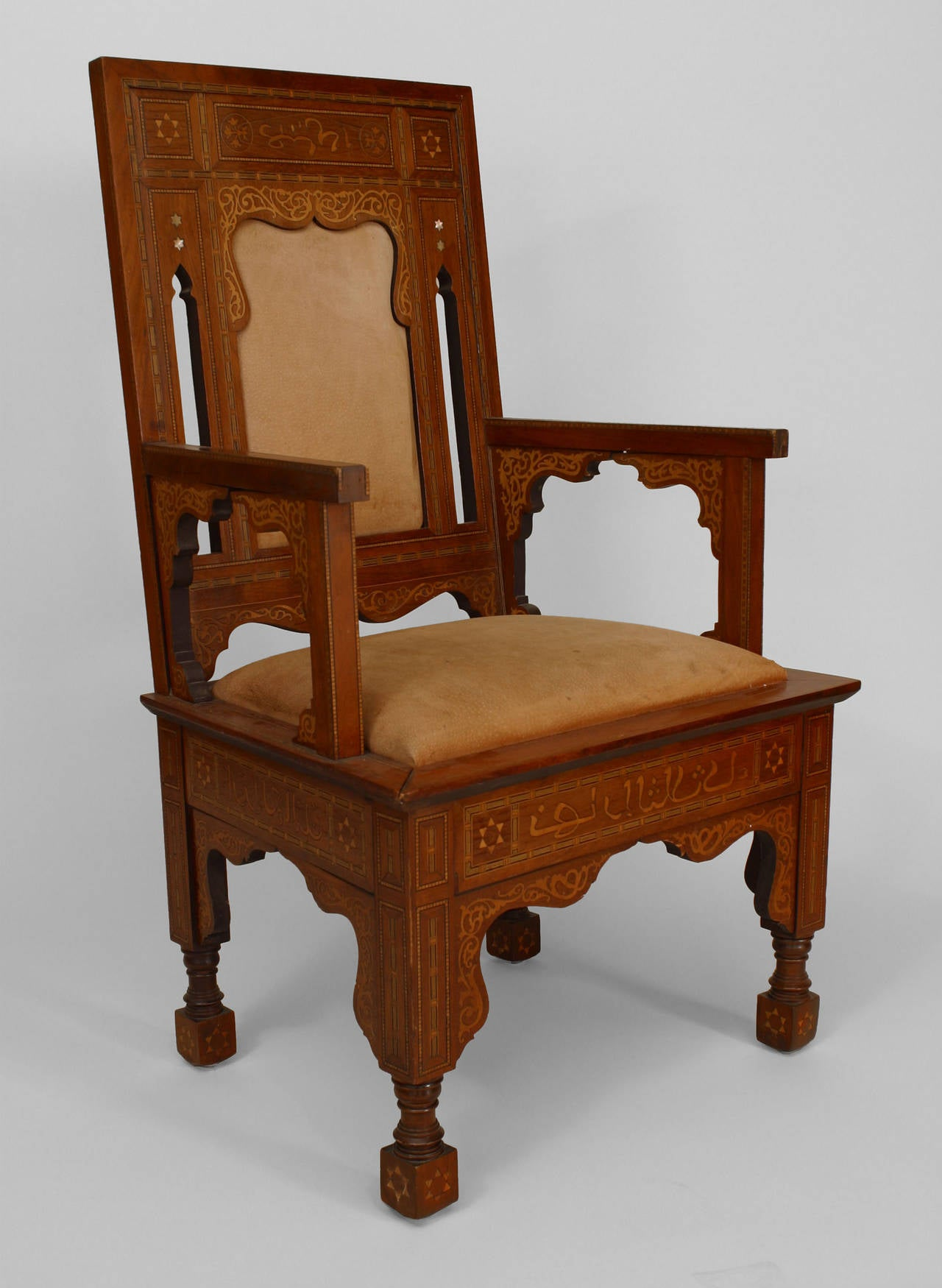 Pair Of Middle Eastern Walnut Armchairs For Sale At 1stdibs