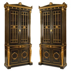 Pair of English Regency Bookcase Cabinets