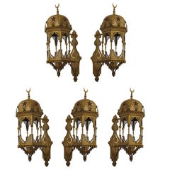 Middle Eastern Embossed Brass Lantern Sconces