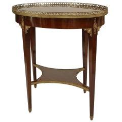 19th c. Russian Neoclassic Ormolu and Mahogany Center Table