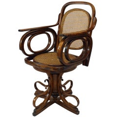 Austrian Caned Bentwood Swivel Armchair