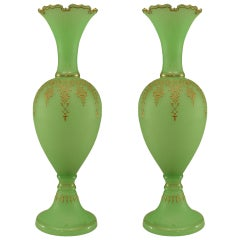 Elegant Pair of 19th c. French Opaline Vases