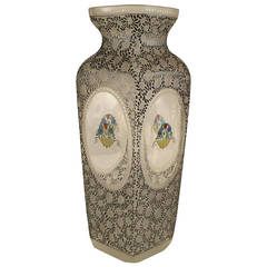 Late 19th Century Bohemian Secessionist Vase Attributed to Janke & Jungnickel