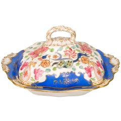 19th Century Gilt-Trimmed Platter Decorated with Floral Motifs