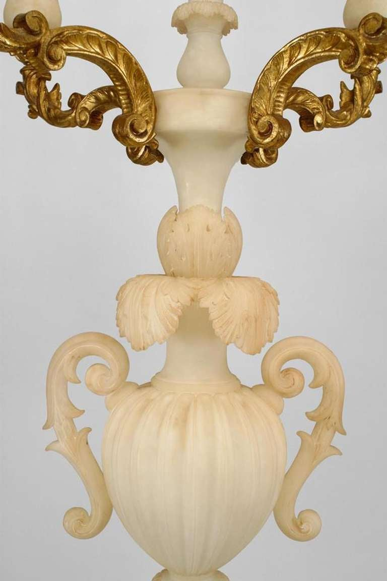 Pair of Monumental Italian Gilt Wood and Alabaster Torchieres 5