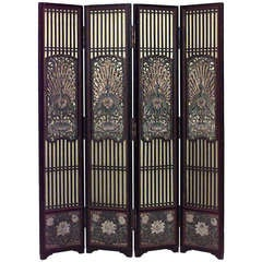 19th C. Peacock Design Screen