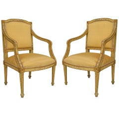 2 Pairs of Venetian Yellow Painted Floral Arm Chairs
