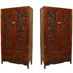 Pair of 19th Century Qing Dynasty Chinese Hardwood Carved  Cupboards