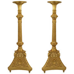 Pair of 20th c. English Adam Style Carved Giltwood Pedestals