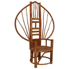 20th c. Asian Fan Back Bamboo Chair