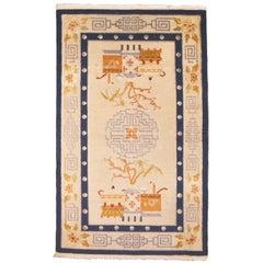 Vintage Chinese Wool and Silk Rug