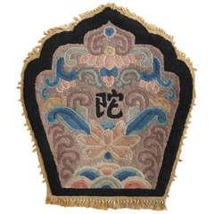Antique Tibetan Throne Seat Rug
