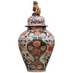 Imari Porcelain Vase and Cover from Japan, circa 1700