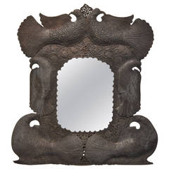 Middle Eastern Copper Mirror