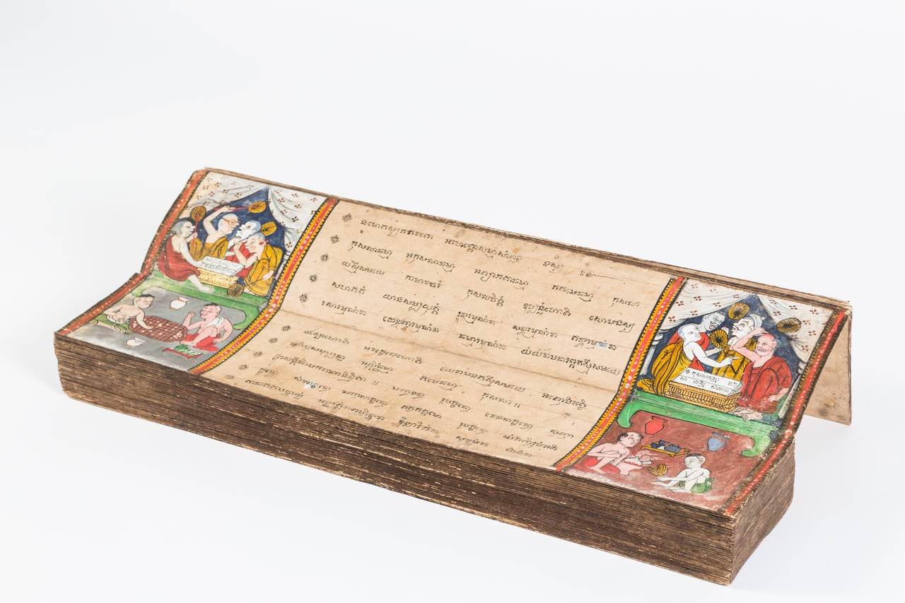 19th Century Thai Manuscript 3