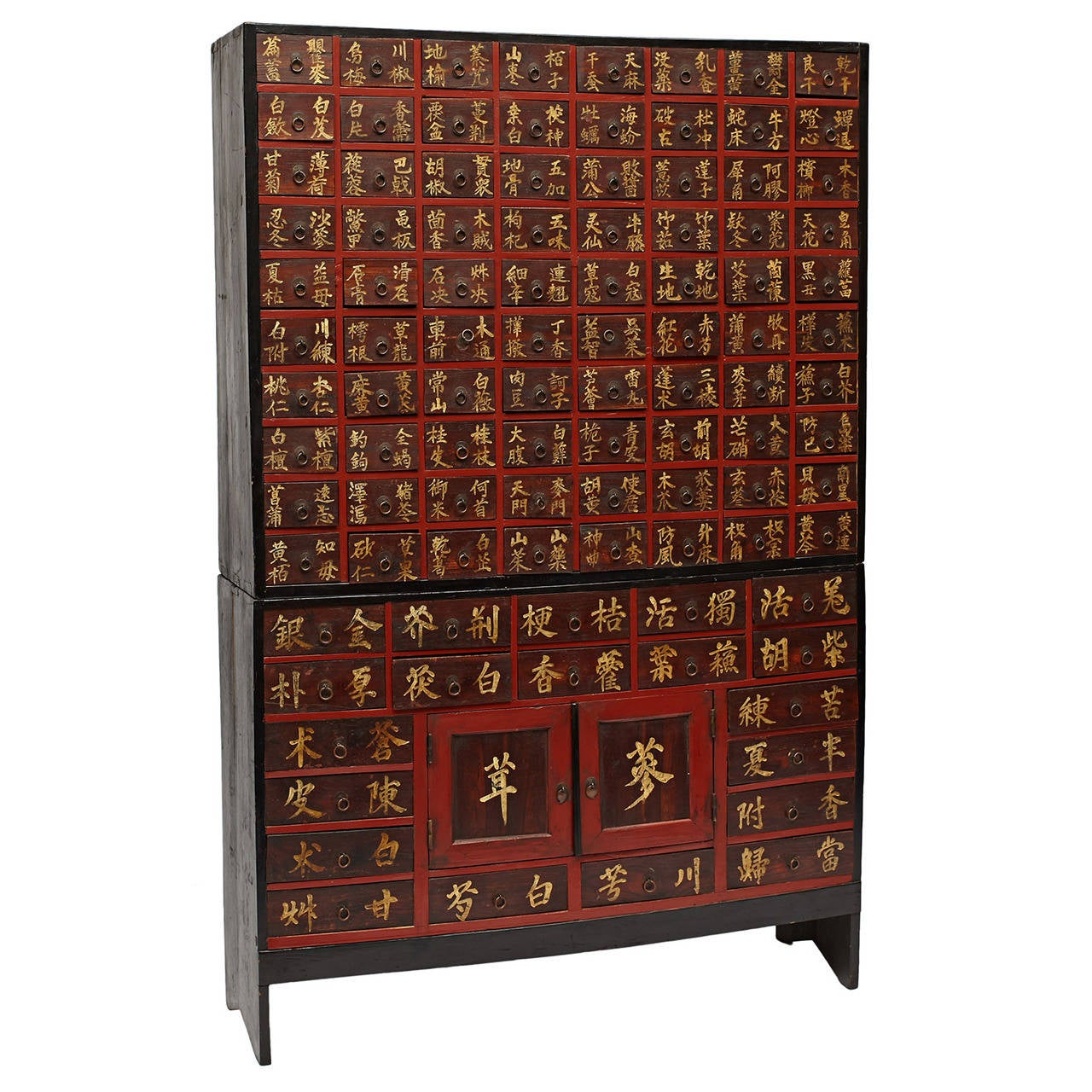 Antique Apothecary Cabinet Korean Herbal Apothecary Chest For Sale At 1stdibs
