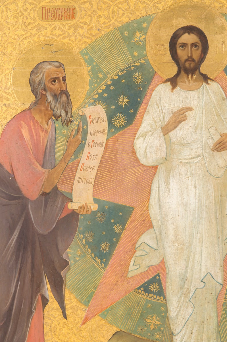 A Large Antique Russian Icon Depicting the Transfiguration ...
