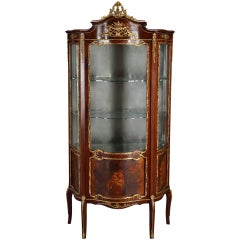A French Louis XV Style Ormolu Gilt Bronze Mounted Remy Martin Vitrine