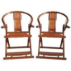 Pair of Large Chinese Horseshoe Shaped Folding Chairs