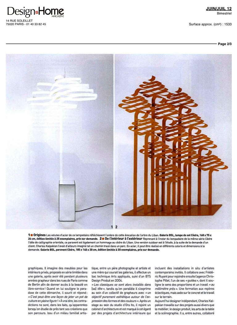 'Cedar' Floor Lamp a Tribute to the Tree Symbol of Lebanon In New Condition For Sale In Paris, FR