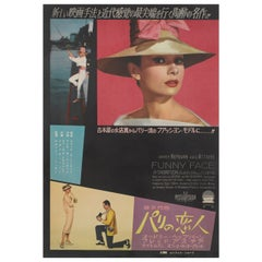 """Funny Face"" Original Japanese Movie Poster"