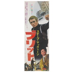 """""""Bullitt"""" Original Japanese Movie Poster"""