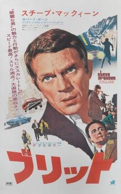"""""""Bullitt"""" Original Japanese Film Poster"""