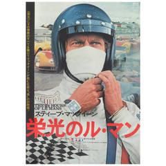 """Le Mans,"" Original Japanese Film Poster"