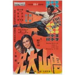 """The Big Boss,"" Film Poster"